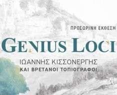 Genius Loci Exhibition