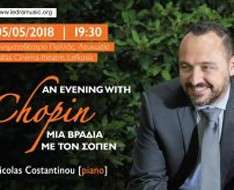 Cyprus Event: An Evening with Chopin
