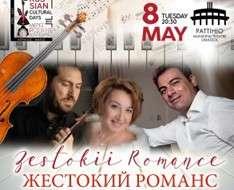 Cyprus Event: Zestokii Romance