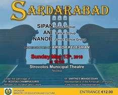 Cyprus Event: SARDARABAD