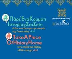 Cyprus Event: International Museum Day at the Leventis Municipal Museum of Nicosia
