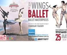 Cyprus Event: On the Wings of Ballet