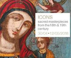 Cyprus Event: Icons. Sacred masterpieces from the 18th & 19th century