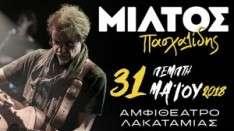 Cyprus Event: Miltos Paschalidis in Concert
