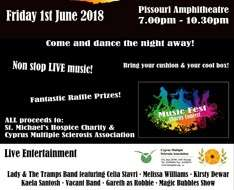 Cyprus Event: MUSIC FEST - Charity Concert & Summer Dance Party