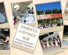 Cyprus Event: 2nd Festival of traditional arts and products