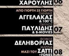 Cyprus Event: Eis Ledran 2018