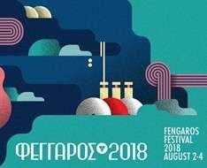 Cyprus Event: Fengaros Festival 2018