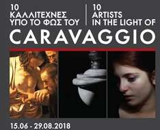 10 Artist in the Light of Caravaggio