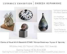 Cyprus Event: Ceramics Exhibition