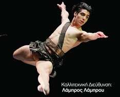 Cyprus Event: Belong – The Grand Ballets