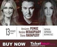 Cyprus Event: Antonis Remos - Natasa Theodoridou - Elena Paparizou in Concert