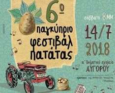 6th Pancyprian Festival of Potato in Avgorou