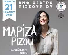 "Cyprus Event: Mariza Rizou in Concert - ""Summer 2018"""