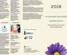 Germasogeia Municipality Cultural Events - Summer 2018