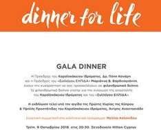 "Cyprus Event: Gala Dinner ""Dinner For Life"""