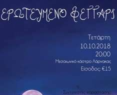 "Cyprus Event: Musical Evening - ""Moon in Love"""