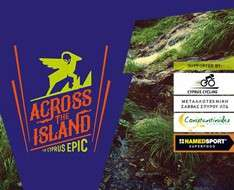 Cyprus Event: Across The Island 2018 - The Cyprus Epic