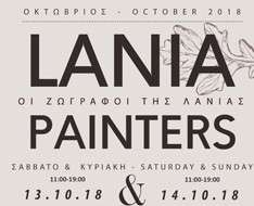 Cyprus Event: Lania Painters