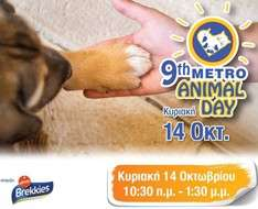 Cyprus Event: 9th METRO Animal Day