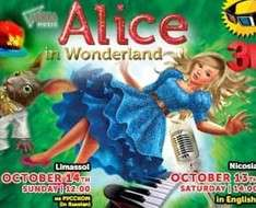 Cyprus Event: Alice in Wonderland (Limassol - Oct 2018 )
