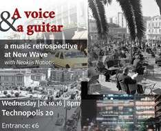 A voice and a guitar: a music retrospective at New Wave