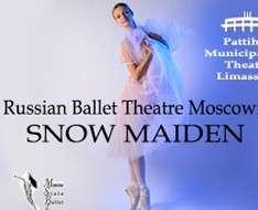 """Cyprus Event: """"Snow Maiden - Snegurochka"""""""