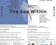 Cyprus Event: The Sea Within Exhibition