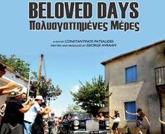 "Cyprus Event: ""30"" and ""Beloved Days"""