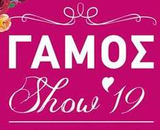 "Cyprus Event: ""Gamos Show – Wedding Exhibitions and Fashion Shows"" - Lemesos"