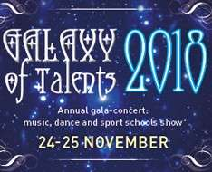 Cyprus Event: Galaxy of Talents (Dance)
