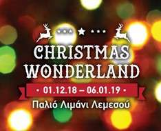Cyprus Event: Christmas Wonderland