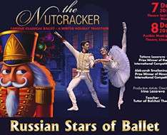 Cyprus Event: The Nutcracker (Lefkosia)
