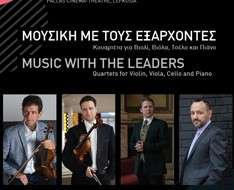 Cyprus Event: Music with the Leaders