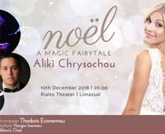 Cyprus Event: Noel: A magic Fairytale