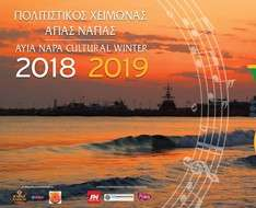 Cyprus Event: Agia Napa Cultural Winter 2018 - 2019
