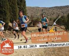 Cyprus Event: Mitsero Mine Run 2019