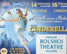 Cyprus Event: Cinderella (Lefkosia)