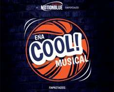 A cool Musical (Latsia)