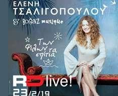 Cyprus Event: Eleni Tsaligopoulou & Boogaz Musique