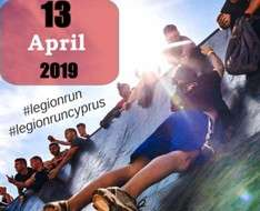 Cyprus Event: Legion Run Cyprus 2019
