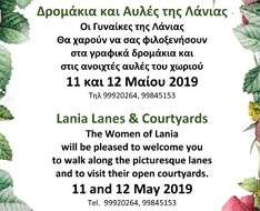 Cyprus Event: Lania Lanes and Courtyards 2019