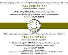 Cyprus Event: Flavours of Art