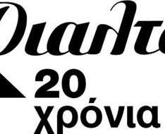 Rialto Theatre celebrates its 20th anniversary