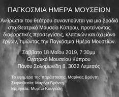 Cyprus Event: World Museum Day 2019 - Cyprus Theatre Museum