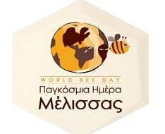 Cyprus Event: World Bee Day Celebrations and Bee Festival in Cyprus