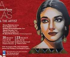 Cyprus Event: ΜΑRIA Kalogeropoulou CALLAS –THE WOMAN & THE ARTIST