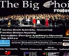 Cyprus Event: The Big Choir Project (Lefkosia)