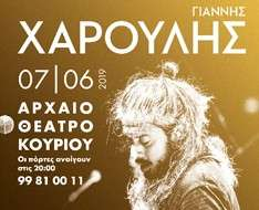 Cyprus Event: Giannis Haroulis Live