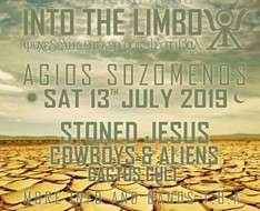 Cyprus Event: Into The Limbo 2019
